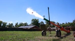 air cannon lo